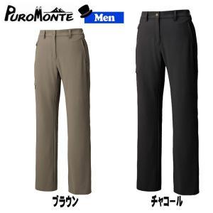 PUROMONTE クイックドライクライミングパンツ(プロモンテ)(P)|move