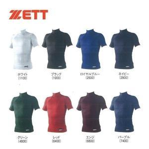 野球 ZETT ゼット 一般用アンダーシャツ プロステイタス フィジカルコントロールウェア ハイネック 半袖|move