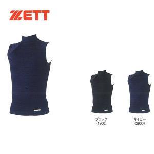 野球 ZETT ゼット 一般用アンダーシャツ プロステイタス フィジカルコントロールウェア ハイネック ノースリーブ|move