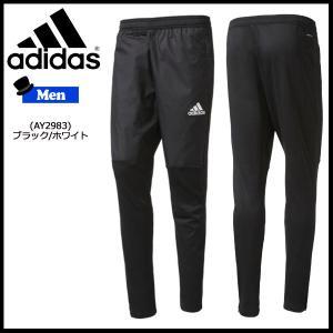 サッカー アディダス adidas TIRO17 ウォームパンツ (裏アルミ付)|move