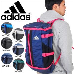 プレゼント付き サッカーバックパック 定番 アディダス adidas オプスバックパック 26L move