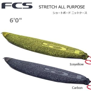 FCS エフシーエス STRETCH ALL PURPOSE 6'0 サーフボード ショートボード ニットケース|move