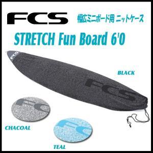 FCS NEW STRETCH Fun Board 6'0 幅広ミニボード用 ニットケース|move
