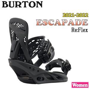 スノーボード バインディング ビンディング 18-19 BURTON バートン ESCAPADE エスカペード|move