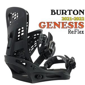 スノーボード バインディング ビンディング 18-19 BURTON バートン GENESIS ジェネシス|move