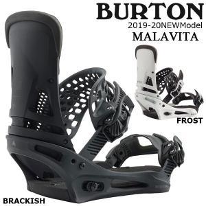 スノーボード バインディング ビンディング 18-19 BURTON バートン MALAVITA マラビータ|move