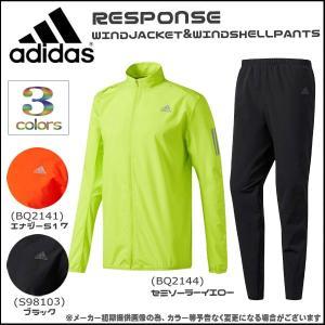 ランニングウェア メンズ アディダス adidas RESPONSE ウインドジャケット&ウインドシェルパンツ|move