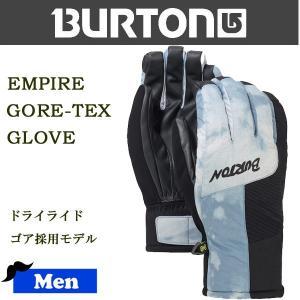 スノーボード グローブ 17-18 BURTON バートンEMPIRE GORE-TEX GLOVE|move
