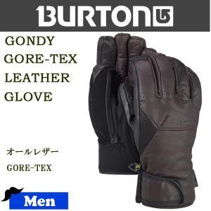 スノーボード グローブ 17-18 BURTON バートンGONDY GORE-TEX LEATHER GLOVE|move