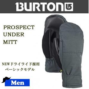 スノーボード グローブ 17-18 BURTON バートンPROSPECT UNDER MITT|move