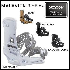 スノーボード バインディング ビンディング BIN 17-18 BURTON バートン MALAVITA Re:Flex|move
