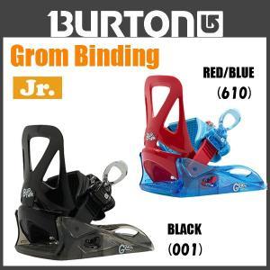 17-18 BURTON kid's キッズ ジュニア Grom グロム Binding 【バートン】スノーボードビンディング バインディング 【brt-bd】|move