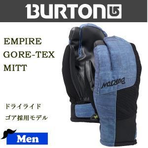 スノーボード グローブ 17-18 BURTON バートンEMPIRE GORE-TEX MITT|move