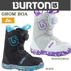 バートン スノーボード  ブーツ 靴 ジュニア 17-18 BURTON【バートン】グロムボアGROM BOA