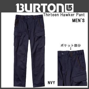 スノーボード ウェア 15-16 Burton バートン [thirteen]フォッカーPNT last_sb_pt ラスト1 Lサイズのみ|move