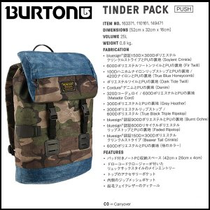 BURTON バートン TINDER PACK BURTON_bag|move