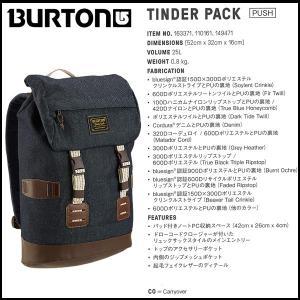 BURTON バートン TINDER PACK BURTON_bag|move