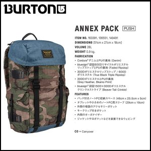 BURTON バートン ANNEX PACK BURTON_bag|move