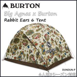 テント キャンプ フェス 18ss BURTON バートン RABBIT EARS 6|move