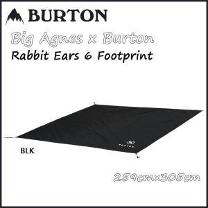 テント キャンプ フェス 18ss BURTON バートン RABBIT EARS 6 FOOTPRINT|move