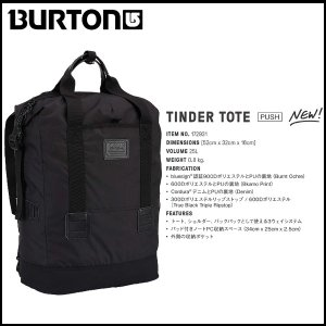 BURTON バートン TINDER TOTE BURTON_bag|move