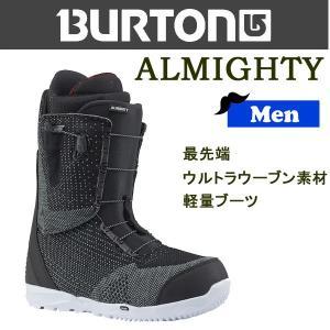 スノーボード ブーツ 靴 17-18 BURTON バートン ALMIGHTY|move