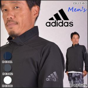 スポーツウェア メンズ アディダス adidas レイヤリング トレーニングライトジャケット|move