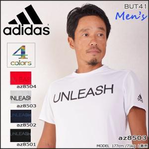 スポーツウェア メンズ アディダス adidas レイヤリング ショートスリーブクルーネックTシャツ|move