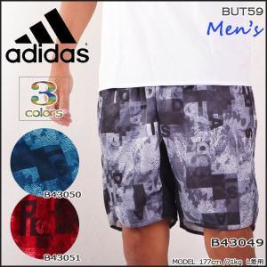 スポーツウェア メンズ アディダス adidas レイヤリング トレーニングショートパンツ|move