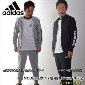 メンズ スウェット上下セット アディダス adidas ESSENTIALS ベーシック スウェットジャケット パンツ|move