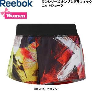 女性用 フィットネス スポーツジム リーボック Reebok ワンシリーズ オンブレグラフィック ニットショーツ レディース ヨガウエア|move