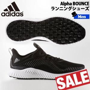 メンズ ランニングシューズ アディダス adidas ALPHA BOUNCE アルファバウンス ランニングシューズ あすつく|move