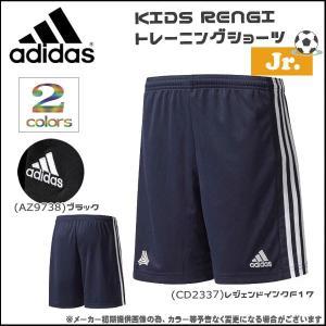 サッカーウェア ジュニア アディダス adidas ジュニア RENGI トレーニングショーツ プラクティスパンツ|move