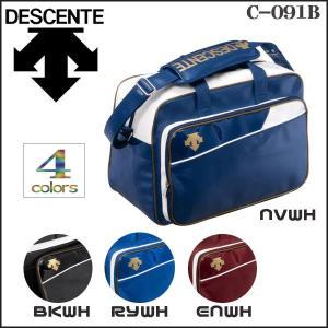 野球 DESCENTE【デサント】 セカンドバッグ エナメル×カーボングラス製 -容量:約33L- move