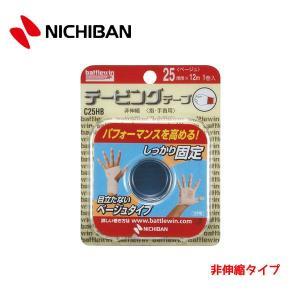 ニチバン カラーテーピングテープCタイプ 25mm NTB-C25HB|move