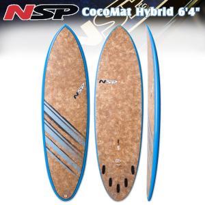 16 NSP CocoMat Hybrid Short Surf 6'4  フィン・リーシュ付! ショートボード|move