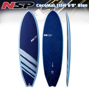 16 NSP CocoMat Fish Surf 6'0 Blue フィン・リーシュ付 ショートボード|move