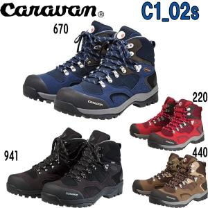 キャラバン Caravan C-1 02S キャラバン トレッキングシューズ(SB)|move