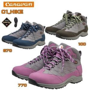 Caravan(キャラバン) 登山靴 C1_HIKE P|move