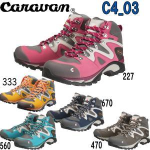 キャラバン Caravan C-4 03 キャラバン トレッキングシューズ(SB)|move