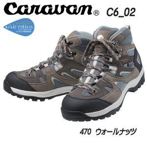 キャラバン Caravan C-6 02 キャラバン トレッキングシューズ(SB)|move
