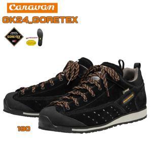Caravan(キャラバン) 登山靴 GK24_GORETEX|move