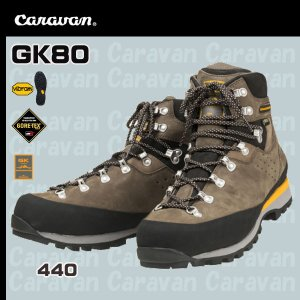 キャラバン Caravan GK80 キャラバン|move