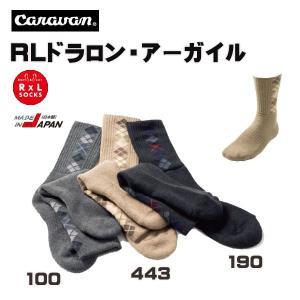 Caravan RLドラロン・アーガイル(キャラバン)|move