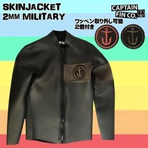 18 CAPTAIN FIN(キャプテンフィン) SKINJACKET 2mm MILITARY ブラック ラバージャケット ワッペン取り外し可能 2個付き|move