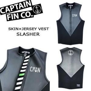 CAPTAIN FIN キャプテンフィン SKIN/JERSEY VEST SLASHER  2mm ベスト あすつく|move