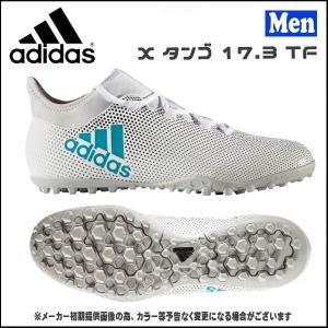 サッカー トレーニングシューズ アディダス adidas エックス タンゴ 17.3 TF トレシュー|move