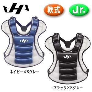 野球 HATAKEYAMA ハタケヤマ 少年軟式用 キャッチャープロテクター -JSBB公認-|move