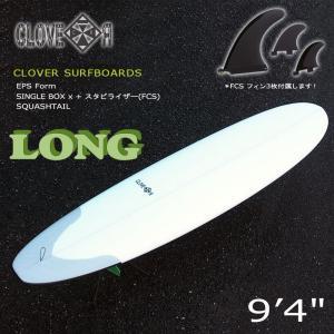 サーフィン サーフボード CLOVER クローバー SURFBOARDS LONG 9'4 スカッシュテール ロングボード 素材/EPS フィン付き 初心者 中級者向け! move
