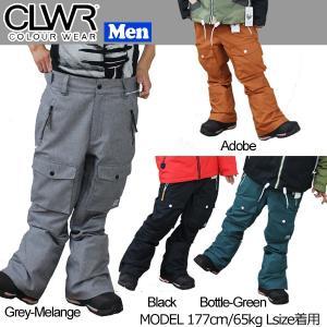 15-16 COLOUR WEAR CLWR カラーウエア Flight Pant メンズ パンツ|move